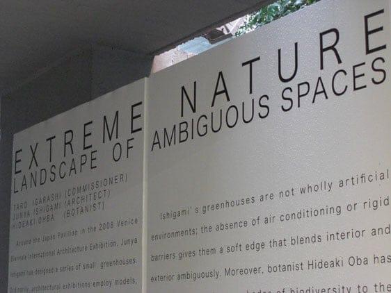 Il Giappone alla 11ª Biennale di Venezia