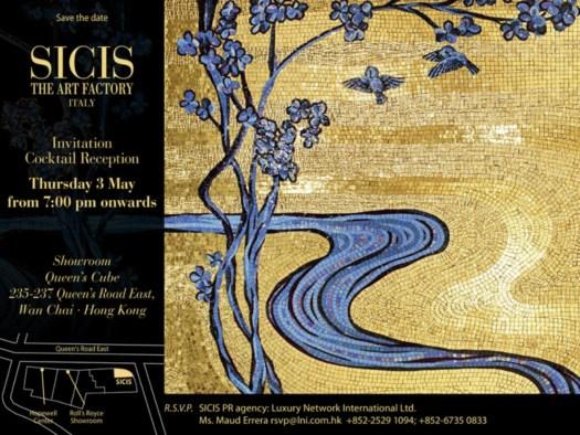SICIS - The Art Factory