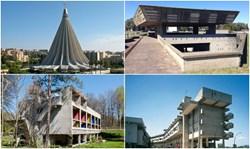 Ecomostro o architettura brutalista? La risposta è #sosbrutalism