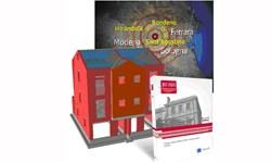 Newsoft spiega l'adeguamento sismico di un edificio in muratura