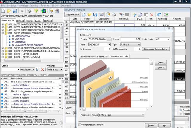 Software di progettazione per il download di memorex for Programma ikea per arredare download