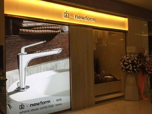 Newform inaugura due mono-brand in Cina