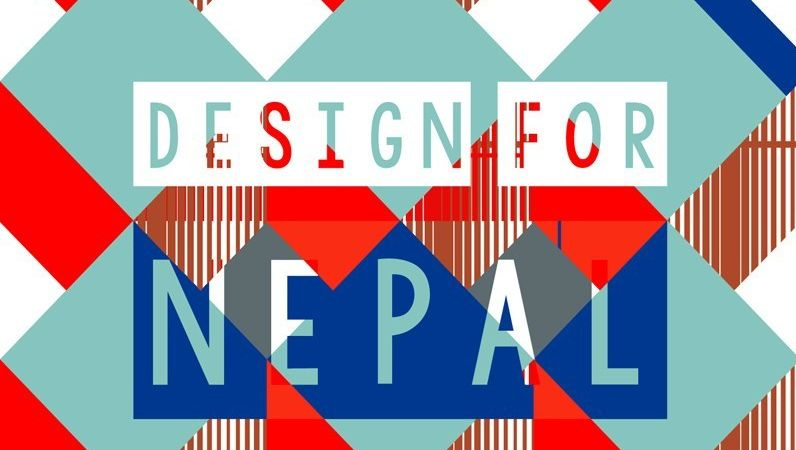 CC-Tapis to raise funds for the victims of the earth quake in Nepal
