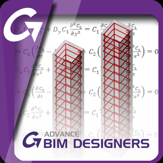 3d solid modelling GRAITEC BIM DESIGNERS - GRAITEC