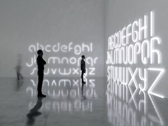 Lettera luminosa a LED da parete ALPHABET OF LIGHT - ARTEMIDE