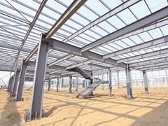 Pittura intumescente per strutture metallicheInterchar® 404 - KNAUF ITALIA