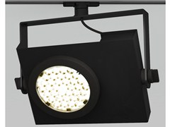 - LED adjustable aluminium Track-Light R14 | Light projector - Martinelli Luce