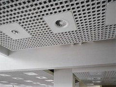 Pannelli per controsoffitto acusticoVISUAL - ARMSTRONG BUILDING PRODUCTS