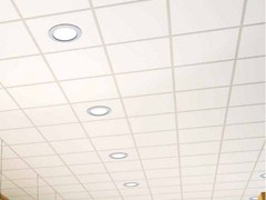 Pannelli per controsoffitto fonoassorbenteALPINA OP - ARMSTRONG BUILDING PRODUCTS