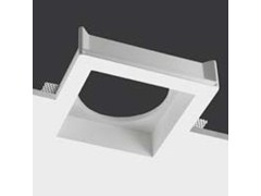 - Coral® built-in lamp for false ceiling ALKABOX 3 - Buzzi & Buzzi