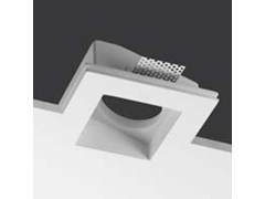 - Coral® built-in lamp for false ceiling ALKABOX 2 - Buzzi & Buzzi