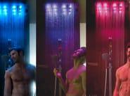 Extra flat rain shower DREAM FLAT - Bossini