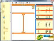Section calculation ProList - STACEC