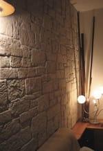 Rivestimento in pietra ricostruita DOLOMITE - ITALPIETRA