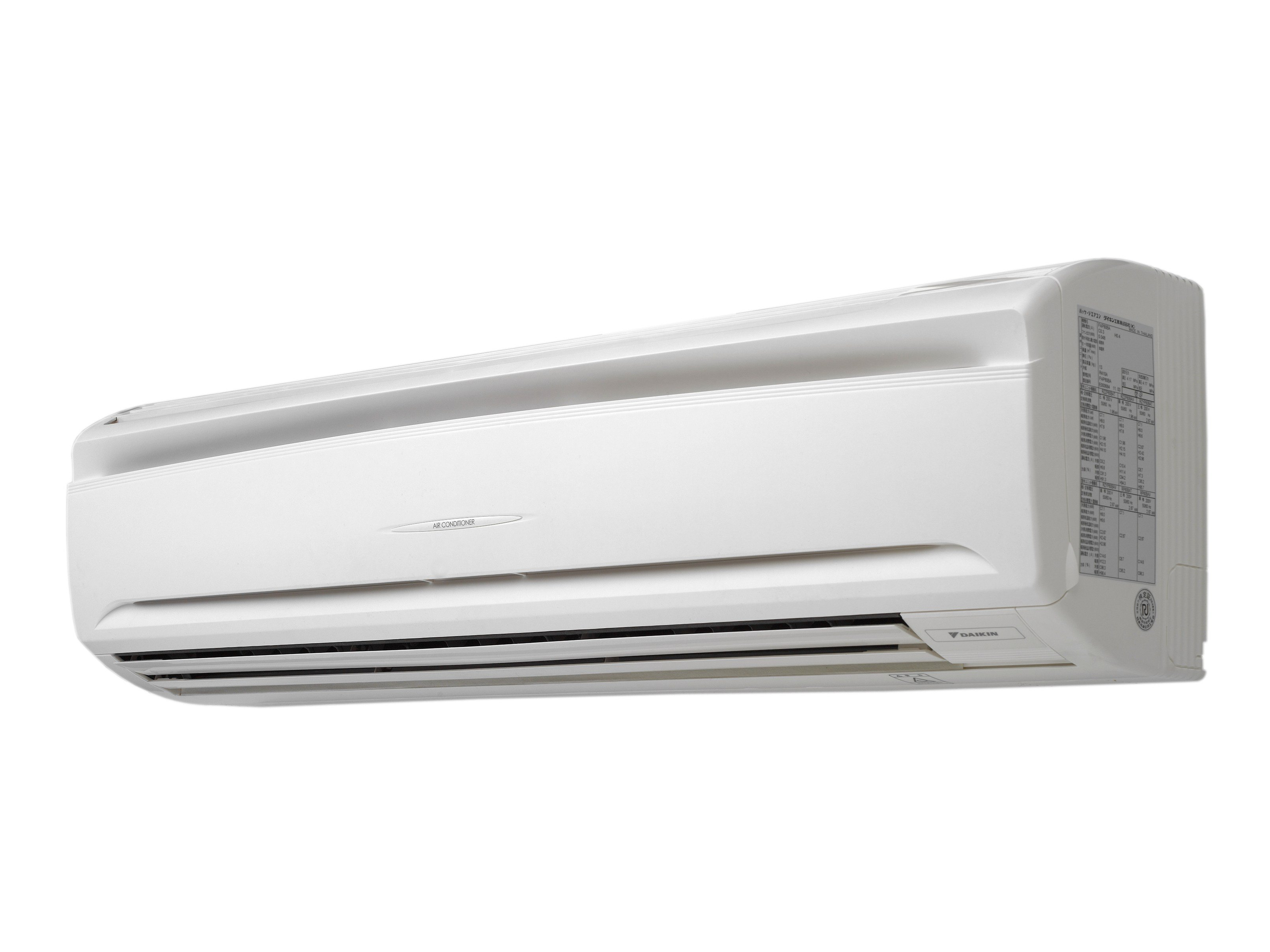 wall mounted FAQ C Wall mounted DAIKIN Air Conditioning Italy #605851