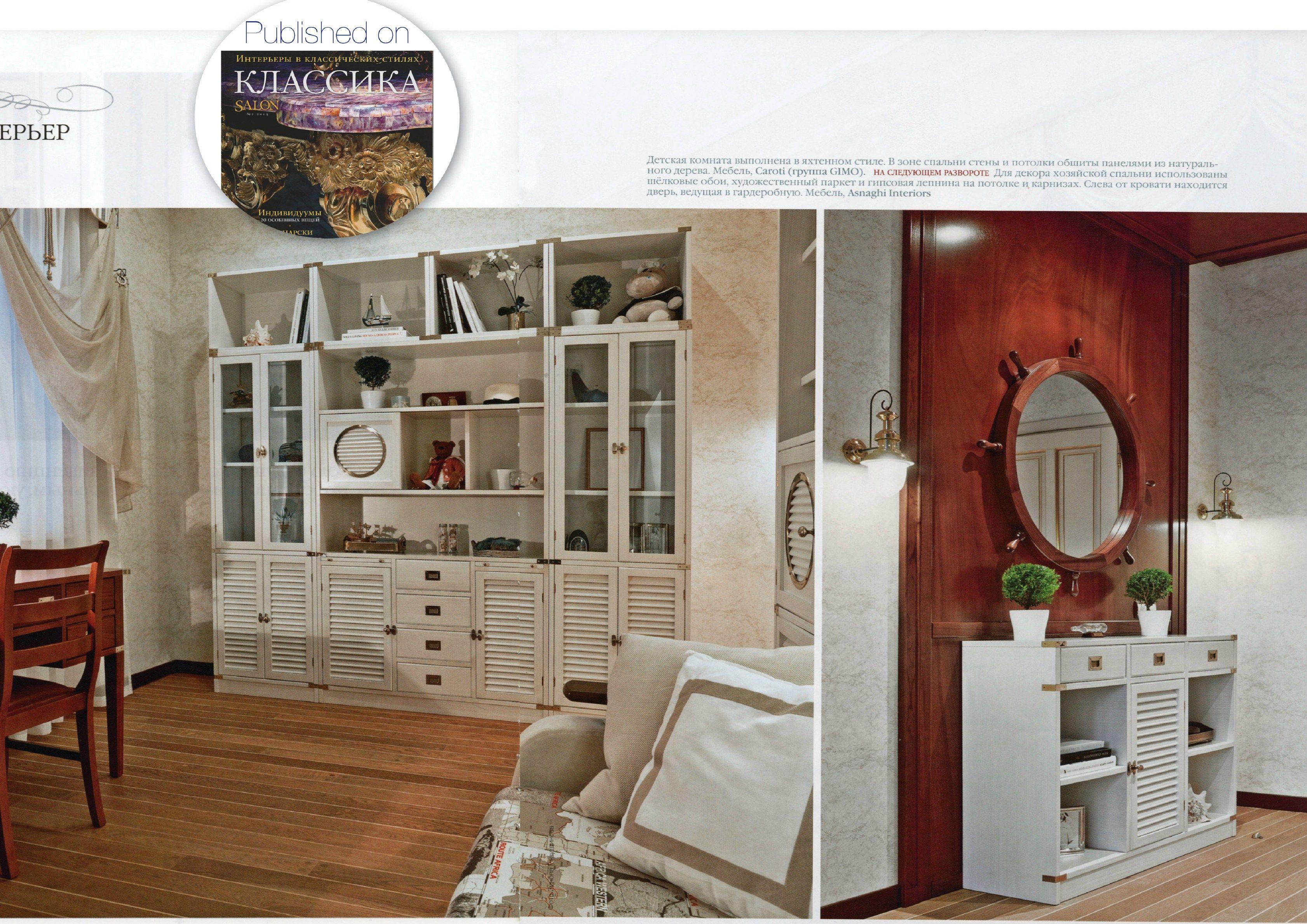 Aparador lacado de madera con puertas con cajones 290 - Lacado de madera ...