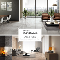 Archiproducts newsletter archive for Ceramiche supergres lake stone