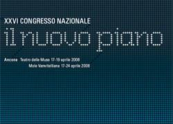 """""""Il nuovo piano"""" - XXVI Congresso nazionale INU"""