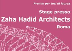 """Al via il """"Premio Nardi 2008"""""""