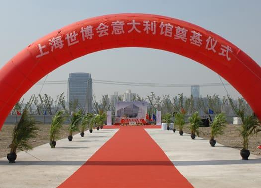 Al via il premio Bie-cosmos per l'Expo Shanghai 2010