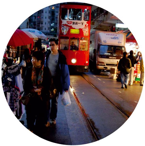 William Lim + Philip Yung, 'Chun Yeung Street ', 2010, Photograph