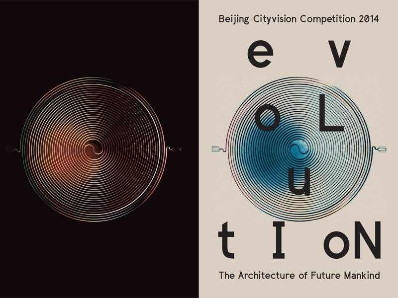 Beijing Cityvision Competition: call for evolutionary architecture