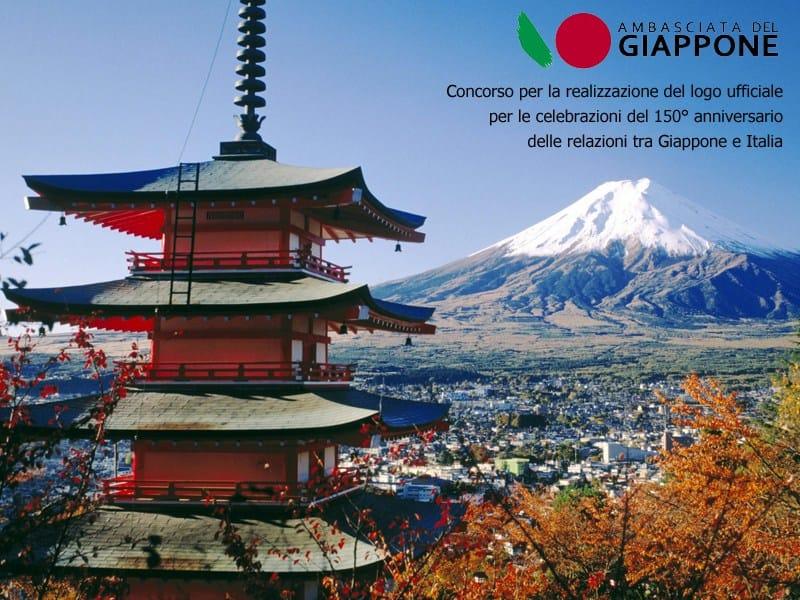150° anniversario delle relazioni tra Giappone e Italia