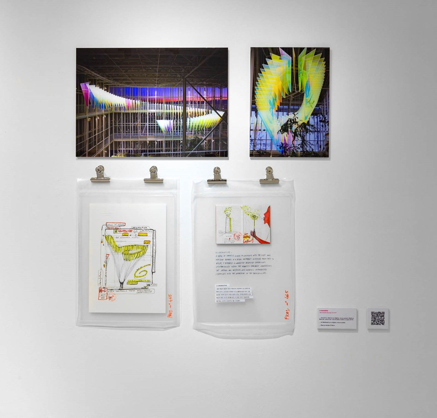 'Lightmorphing. From sign to scenery' diventa itinerante