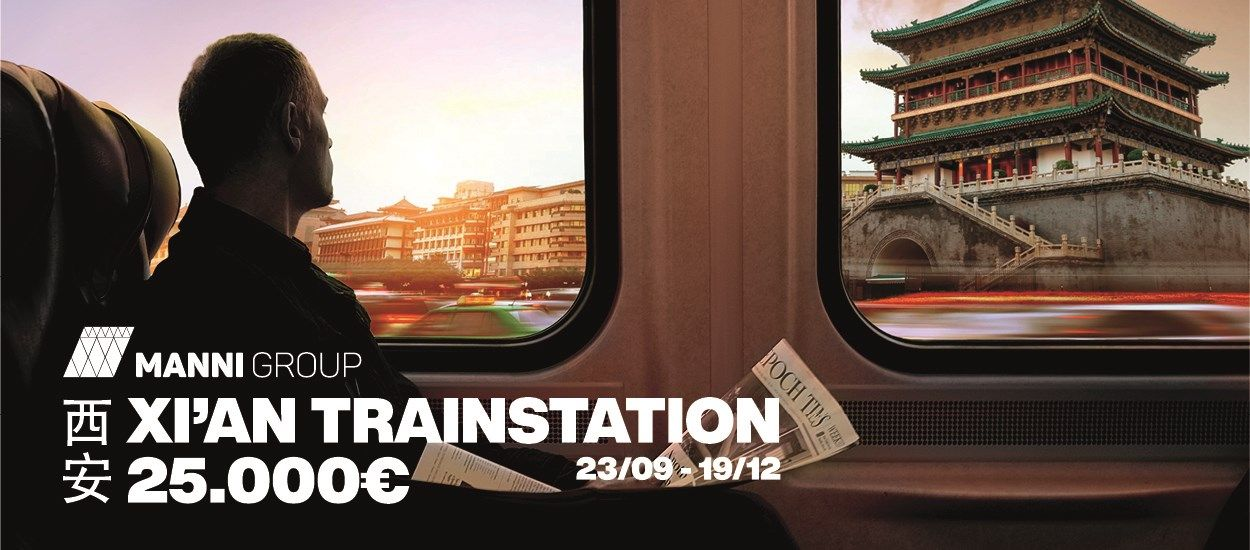 Xi'An Train Station Contest: storia millenaria ed evoluzione tecnologica si incontrano grazie al Manni Group Design Award