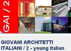 Venezia: rassegna dedicata ai giovani architetti