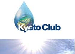 Per proteggere l'ambiente Dörken Italia socia di Kyoto Club