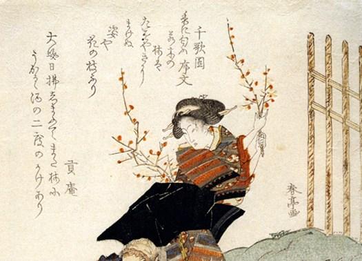 La passione segreta di frank lloyd wright per il giappone for Case giapponesi antiche