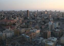 Beirut realizza la casa delle arti