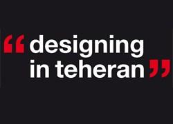 Benetton lancia Designing in Teheran