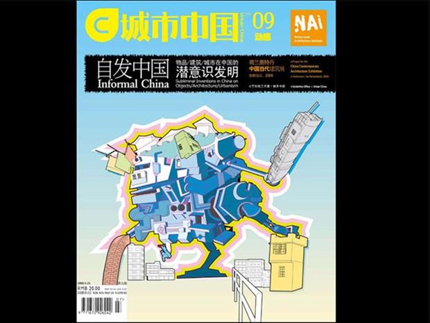 Urban China: Informal Cities