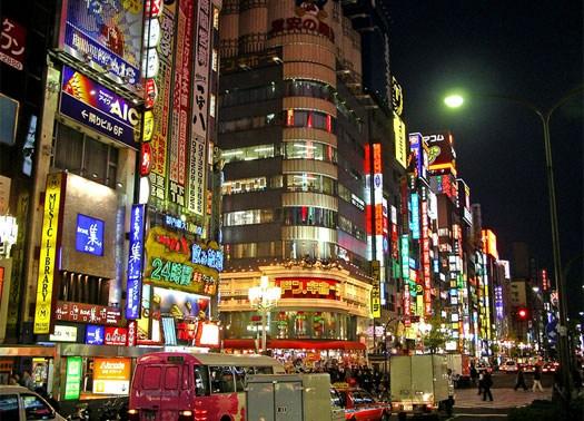 Arquitectum lancia il concorso 'Tokyo 2010'