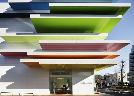 Un arcobaleno 'mille-feuille' per la Sugamo Shinkin Bank