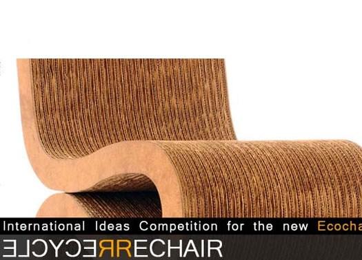 Al via il concorso internazionale Riciclare/Rechair