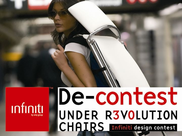 Al via la terza edizione dell'Infiniti Design De-contest
