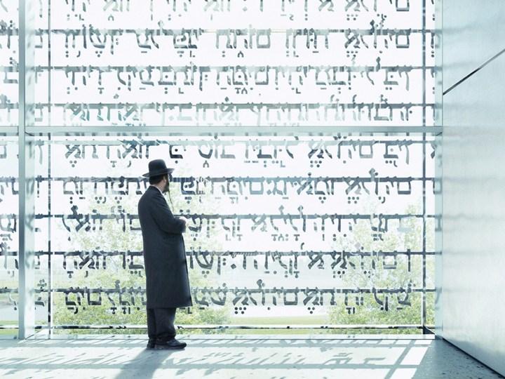 A Ferrara inaugura il MEIS: l'Ebraismo apre ai non Ebrei