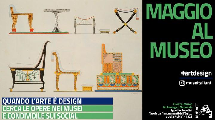 Il Design 'prima del Design': la nuova campagna MiBACT