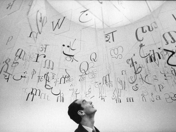 U. Mulas, Italo Calvino nel box della scrittura, © Eredi Ugo Mulas