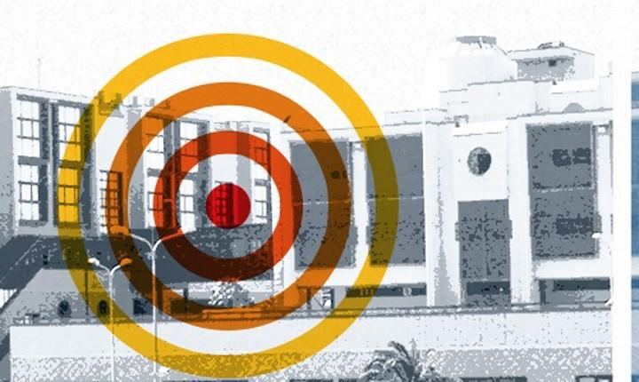 Immagine: Agenzia del Demanio