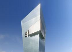 Al Masa Tower: ancora una torre per Business Bay