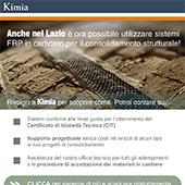 Rinforzi in carbonio: anche nel Lazio ora si può