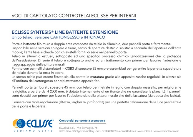 ECLISSE Syntesis® Line Battente Estensione