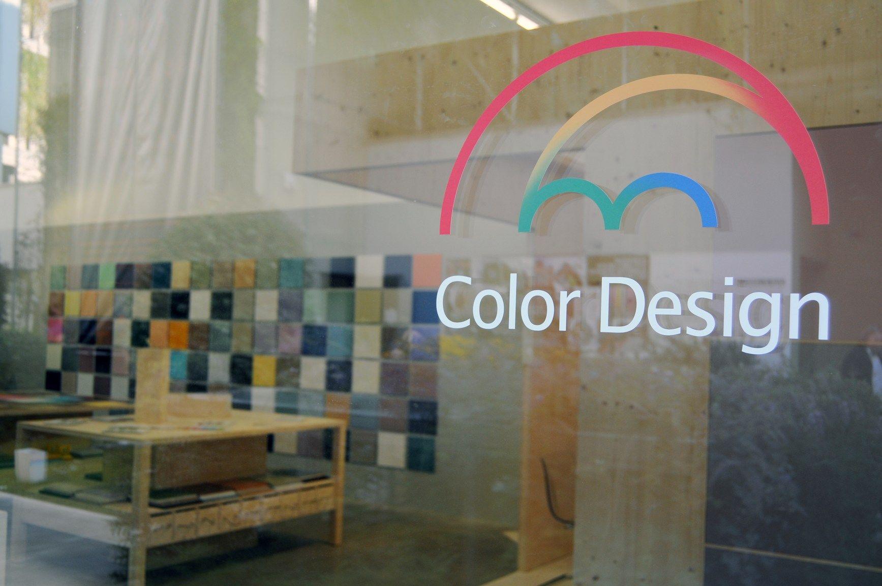 Chrèon E Centro Color Srl Un Binomio Di Successo