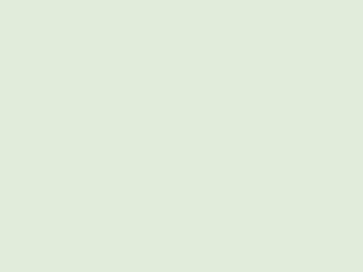 2051 Greenish