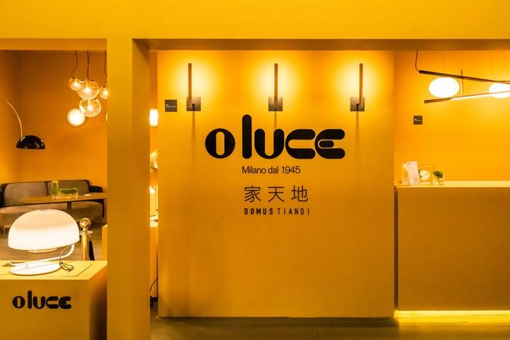 Oluce goes to Shanghai