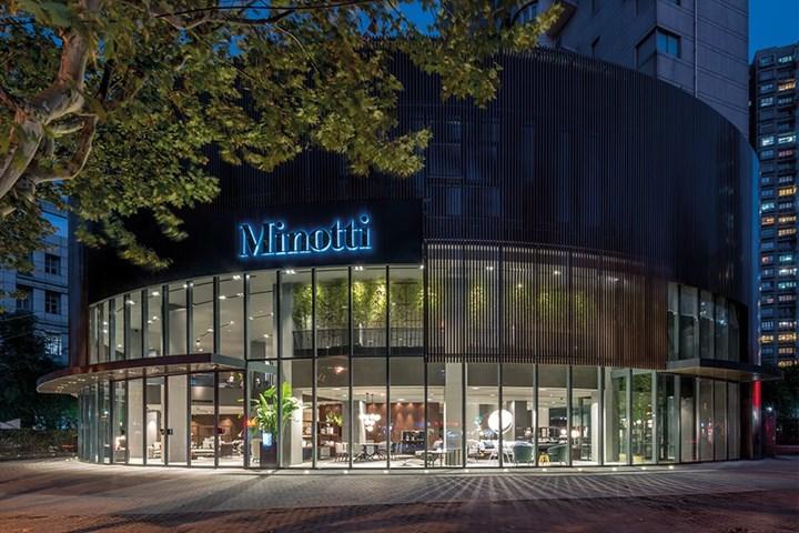 Minotti Returns to Salone del Mobile.Milano Shanghai